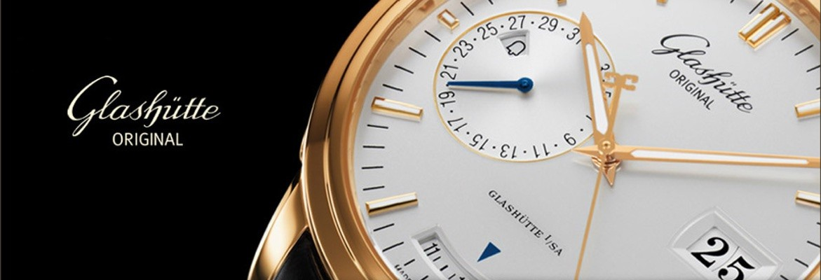glashutte_main_banner