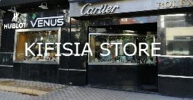 kifisia_store