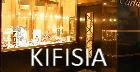 kifisia2