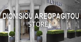areopagitou_store