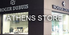 Patseas | Halandri Shop image 5