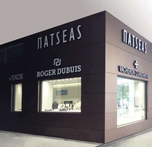 Patseas | Athens Shop